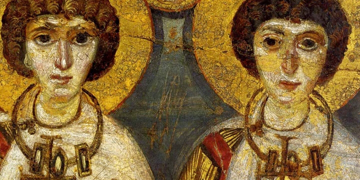 Sergius und Bacchus - Archiv