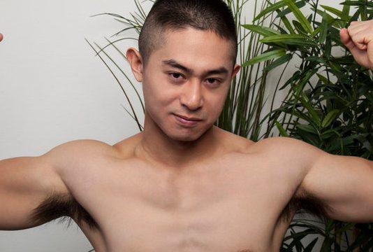Symbolbild: Asian Boy