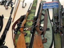 Waffenfund in Klagenfurt