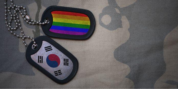 Sujetbild: Armee Südkorea