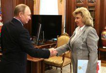 Wladimir Putin und Tatjana Moskalkowa