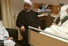 Ayatollah Mahmud Schahrudi