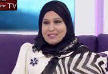 Mariam Al-Sohel