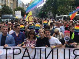 """Teilnehmer des """"Marsches der Gleichheit"""" 2019"""