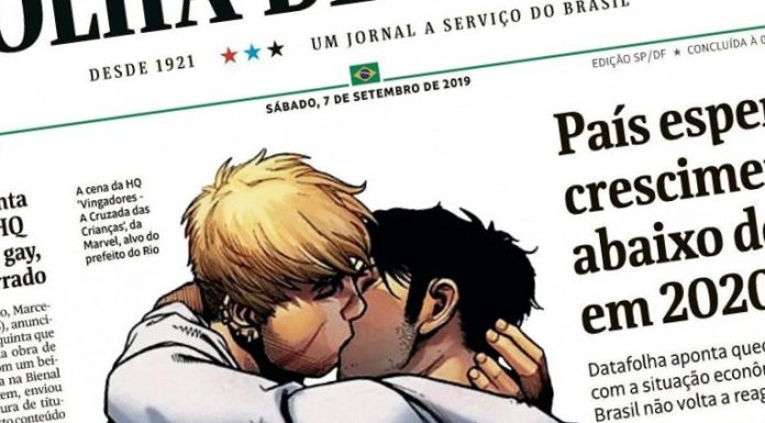 "Titelblatt ""Folha de S Paulo"""