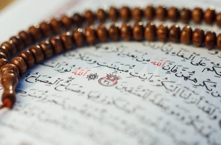 Sujetbild: Islam