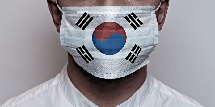 Sujetbild: Südkorea Corona