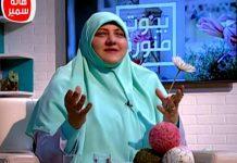 Hala Samir